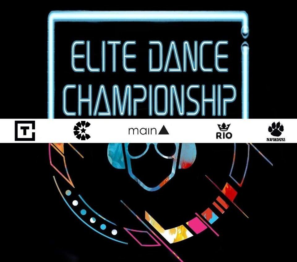 Elite Dance Championship 2020 и Unity Jam 2020
