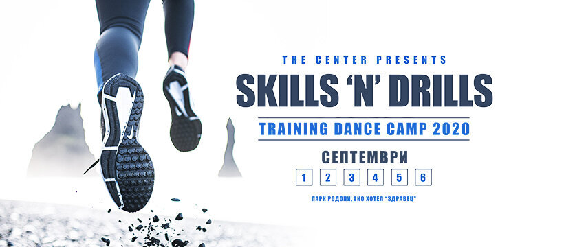 SKILLS'n'DRILLS - Training Dance Camp 2020